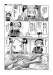 2girls 4koma :d abigail_williams_(fate/grand_order) arms_up bangs bow braid comic doll_joints dress elbow_gloves emphasis_lines eyebrows_visible_through_hair fate/extra fate/grand_order fate_(series) forehead gloves gothic_lolita greyscale hair_between_eyes hair_bow hat hat_askew lolita_fashion long_hair low_twintails minazuki_aqua monochrome multiple_girls nursery_rhyme_(fate/extra) open_mouth outdoors parted_bangs parted_lips puffy_short_sleeves puffy_sleeves shaded_face short_sleeves sleeves_past_fingers sleeves_past_wrists smile suction_cups tentacle translation_request twin_braids twintails v-shaped_eyebrows very_long_hair