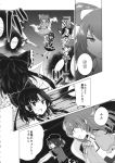 3girls bow chinese_clothes comic dress drill_locks flat_cap greyscale hair_bow hair_ornament hair_rings hair_stick hair_tubes hakurei_reimu hat highres jiangshi kaku_seiga miyako_yoshika monochrome multiple_girls ofuda shawl short_hair short_sleeves skirt tare_(tonikaku_magaru) touhou translation_request vest