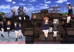 6+girls :d absurdres ahoge akiyama_yukari arm_up azumi_(girls_und_panzer) bangs black_hair black_hat black_jacket black_legwear black_neckwear black_skirt blue_sky blunt_bangs brown_hair brown_jacket closed_eyes clouds collarbone copyright_name day eye_contact eyebrows_visible_through_hair full_body girls_und_panzer glasses ground_vehicle hair_between_eyes hairband hat highres isuzu_hana jacket kuromorimine_military_uniform long_hair looking_at_another looking_up megumi_(girls_und_panzer) military military_vehicle miniskirt motor_vehicle multiple_girls necktie nishizumi_maho nishizumi_miho official_art ooarai_military_uniform open_mouth outdoors page_number pleated_skirt red_skirt reizei_mako rumi_(girls_und_panzer) selection_university_military_uniform shimada_arisu short_hair side_ponytail silver_hair sitting skirt sky smile standing takebe_saori tank thigh-highs white_hairband white_skirt yoshida_nobuyoshi zettai_ryouiki