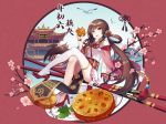 1girl bilibili_douga bird blush breasts brown_eyes brown_hair character_request cherry_blossoms chopsticks closed_mouth collarbone eyebrows_visible_through_hair food_request high_heels highres large_breasts long_hair looking_at_viewer pagoda plate sharlorc sitting smile solo thigh-highs tongue tongue_out twintails very_long_hair white_legwear