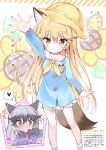 /\/\/\ 2girls :< alternate_costume animal_ears arm_up bag blazer blonde_hair blue_shirt blush brown_eyes character_name commentary_request extra_ears ezo_red_fox_(kemono_friends) fox_ears fox_tail gloves hat heart highres jacket kemono_friends kindergarten_bag kindergarten_uniform long_hair looking_at_viewer multiple_girls name_tag open_mouth school_hat shirt shoulder_bag silver_fox_(kemono_friends) silver_hair skirt so_moe_i'm_gonna_die! spoken_heart surprised tail takahashi_tetsuya translation_request very_long_hair white_skirt yellow_hat younger