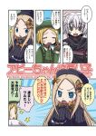 +++ /\/\/\ 3girls :d abigail_williams_(fate/grand_order) bandage bandaged_hands bandages bangs beret black_bow black_dress black_gloves blonde_hair blush bow brown_gloves closed_eyes collared_jacket comic commentary_request dagger dress dual_wielding eyebrows_visible_through_hair fate/grand_order fate_(series) forehead gloves green_eyes green_hat green_jacket hair_between_eyes hair_bow hat holding holding_dagger holding_weapon jack_the_ripper_(fate/apocrypha) jacket long_hair long_sleeves minazuki_aqua multiple_girls open_mouth orange_bow parted_bangs paul_bunyan_(fate/grand_order) polka_dot polka_dot_bow round_teeth short_hair silver_hair single_glove sleeves_past_fingers sleeves_past_wrists smile sweat teeth translation_request upper_teeth very_long_hair weapon