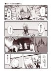 ahoge artoria_pendragon_(all) bed between_legs bow chibi comic commentary_request dark_skin fate/grand_order fate_(series) hair_bow hair_ornament hair_over_one_eye hand_between_legs kouji_(campus_life) long_hair low_ponytail lying magazine monochrome okita_souji_(alter)_(fate) okita_souji_(fate)_(all) on_bed on_side open_mouth pillow reading saber_alter scared shirt shorts sitting sitting_on_bed spaghetti_strap sweatdrop t-shirt tank_top television the_ring translation_request wide-eyed yamamura_sadako