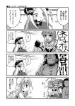 +++ 2girls 4boys 4koma :d ^_^ abigail_williams_(fate/grand_order) altera_(fate) bangs berserker blush bow character_request clenched_hand closed_eyes closed_eyes closed_mouth comic dress eyebrows_visible_through_hair fate/apocrypha fate/grand_order fate/stay_night fate_(series) fingerless_gloves gloves greyscale hair_bow hand_up hat long_hair long_sleeves minazuki_aqua monochrome multiple_boys multiple_girls open_mouth parted_bangs parted_lips profile sharp_teeth shirtless sleeves_past_fingers sleeves_past_wrists smile spartacus_(fate) sweat teeth translation_request veil very_long_hair