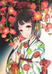 1girl bow brown_hair closed_mouth collarbone commentary_request fingernails flower hair_bow hair_flower hair_ornament head_tilt highres holding holding_flower japanese_clothes juna kimono kinchaku long_hair long_sleeves looking_at_viewer obi original pouch print_kimono red_bow red_eyes sash smile solo white_kimono wide_sleeves