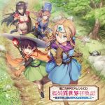 4girls akkijin armor bare_shoulders bikini bikini_armor black_hair black_legwear blonde_hair blue_eyes blush boots breasts brown_gloves brown_hair cape choker cleavage closed_mouth collarbone cross day dress elbow_gloves eyebrows_visible_through_hair floating_hair gloves groin hair_between_eyes hair_ornament hand_on_hip hat headgear highleg highleg_bikini holding holding_shield holding_staff holding_wand jewelry kantai_collection knight large_breasts long_hair long_sleeves looking_at_viewer mage medium_breasts multiple_girls nagato_(kantai_collection) navel open_mouth outdoors pelvic_curtain pointing ponytail priestess prinz_eugen_(kantai_collection) purple_hair red_eyes road rock sakawa_(kantai_collection) saratoga_(kantai_collection) scarf shield short_hair side_ponytail sidelocks smile smokestack smokestack_hair_ornament socks staff stomach swimsuit sword taut_clothes thigh-highs tree twintails walking wand weapon weapon_on_back wind witch_hat