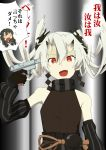 2girls abyssal_crane_hime detached_sleeves evoker gloves gobanme_no_mayoi_neko gun_to_head hair_between_eyes headband highres horns japanese_clothes kantai_collection long_hair multiple_girls muneate red_eyes remodel_(kantai_collection) shinkaisei-kan translated twintails white_hair zuikaku_(kantai_collection)