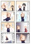 /\/\/\ 0_0 1girl 2boys 4koma :d :t abigail_williams_(fate/grand_order) absurdres archer bangs black_bow black_dress black_gloves black_hair black_jacket blonde_hair bloomers blue_eyes blush bow closed_eyes closed_mouth comic commentary_request crossed_bandaids dark_skin dress fate/grand_order fate/stay_night fate_(series) gloves hair_bow hair_bun highres holding jacket long_hair long_sleeves multiple_4koma multiple_boys object_hug open_mouth orange_bow parted_bangs parted_lips polar_chaldea_uniform polka_dot polka_dot_bow pout red_jacket short_sleeves sleeves_past_fingers sleeves_past_wrists smile star stuffed_animal stuffed_toy su_guryu tears teddy_bear translation_request underwear uniform very_long_hair violet_eyes white_bloomers white_hair