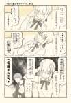 1boy 1girl 3koma ahoge artoria_pendragon_(all) bangs bow bowtie breasts closed_eyes collared_shirt comic commentary_request ears_visible_through_hair emiya_shirou eyebrows_visible_through_hair faceless faceless_male fate/grand_order fate_(series) hair_between_eyes hand_on_own_chin hands_on_head long_sleeves looking_at_viewer monochrome open_mouth saber shirt short_hair speech_bubble translation_request tsukumo