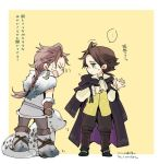 1boy 1girl animal blonde_hair braid brown_hair cape chibi closed_eyes cyrus_(octopath_traveler) fur_collar fur_trim gloves h'aanit_(octopath_traveler) jewelry linde_(octopath_traveler) long_hair lowres octopath_traveler open_mouth ponytail seroryu short_hair simple_background tiger translation_request