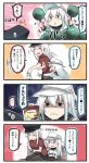 bag bench bush commentary_request food gangut_(kantai_collection) hibiki_(kantai_collection) highres ice_cream ido_(teketeke) kantai_collection skirt translation_request verniy_(kantai_collection) white_hair