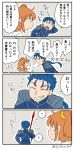 1boy 1girl 4koma ? ^_^ asaya_minoru blue_bodysuit blue_hair bodysuit brown_hair chaldea_uniform closed_eyes closed_eyes comic earrings facing_away fate/grand_order fate/stay_night fate_(series) flying_sweatdrops fujimaru_ritsuka_(female) grin hair_ornament hair_scrunchie hair_strand holding holding_lance jacket jewelry lance lancer long_hair low_ponytail lying on_side one_side_up open_mouth orange_scrunchie polearm ponytail profile scrunchie smile spoken_question_mark standing translation_request uniform walking weapon white_jacket