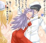 1boy 2girls :d admiral_(kantai_collection) ass blush bottle breasts brown_hair closed_eyes commentary_request drunk full-face_blush hat hug jack_(slaintheva) jun'you_(kantai_collection) kantai_collection large_breasts long_hair military military_hat military_uniform multiple_girls naval_uniform open_mouth purple_hair smile spiky_hair translation_request uniform zara_(kantai_collection)