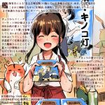 1girl ^_^ ^o^ akagi_(kantai_collection) alternate_hairstyle animal book brown_eyes brown_hair closed_eyes closed_eyes colored_pencil_(medium) commentary_request dated hair_between_eyes hakama hakama_skirt hamster holding holding_book japanese_clothes kaga_(kantai_collection) kantai_collection kirisawa_juuzou long_hair non-human_admiral_(kantai_collection) numbered open_mouth ponytail red_hakama smile tasuki traditional_media translation_request twitter_username