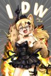 >_< 1girl :3 alternate_costume animal_ear_fluff animal_ears bare_shoulders black_dress black_gloves black_ribbon black_skirt blonde_hair blush cat_ears cat_tail character_name choker closed_eyes commentary cowboy_shot dress elbow_gloves emphasis_lines explosion fang girls_frontline gloves hair_between_eyes hair_ornament heart heart_in_mouth idw_(girls_frontline) index_finger_raised jazzjack low_twintails open_mouth pointing pointing_up ribbon skirt solo stole strapless strapless_dress sunglasses tail tail_ribbon thigh_strap tiara twintails