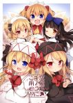 5girls :d :o ;) baku-p bangs black_bow black_dress black_hat blonde_hair blue_bow blue_eyes blush bow brown_eyes brown_hair check_translation chestnut_mouth closed_mouth commentary_request cover cover_page dress eyebrows_visible_through_hair fairy_wings fang food hair_between_eyes hair_bow hand_on_another's_head hat highres holding holding_food holding_mushroom light_brown_hair lily_black lily_white long_hair luna_child multiple_girls mushroom one_eye_closed open_mouth parted_lips puffy_short_sleeves puffy_sleeves red_bow red_eyes red_skirt shirt short_sleeves skirt smile star_sapphire sunny_milk tiara touhou translation_request transparent_wings two_side_up very_long_hair white_dress white_hat white_shirt wings yellow_neckwear