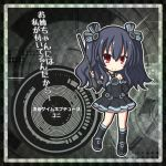 1girl black_dress black_footwear black_hair black_legwear blush bow chagama_(tyagama0927) chibi choujigen_game_neptune closed_mouth commentary_request dress full_body hair_between_eyes hair_bow highres holding long_hair looking_at_viewer neptune_(series) red_eyes smile socks solo standing striped striped_bow translated uni_(choujigen_game_neptune)