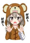 1girl animal_costume bandage bangs bear_costume black_ribbon boko_(girls_und_panzer) brown_eyes claw_pose commentary_request fang flipper girls_und_panzer hair_ribbon light_brown_hair long_hair looking_at_viewer open_mouth pajamas ribbon scar scar_across_eye shimada_arisu simple_background solo standing stuffed_animal stuffed_toy teddy_bear upper_body white_background