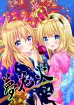 2girls animal_print azur_lane blonde_hair blue_eyes blush bow butterfly_print candy_apple closed_mouth cover cover_page crown doujin_cover eyebrows_visible_through_hair fang fireworks food hair_between_eyes hair_bow hairband holding holding_food japanese_clothes kimono long_hair mini_crown moizumi_shipon multiple_girls open_mouth queen_elizabeth_(azur_lane) smile violet_eyes warspite_(azur_lane) white_bow yukata