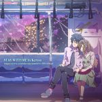 1boy 1girl black_hair bridge brown_hair city city_lights closed_eyes english highres kagawa_yuusaku long_hair night original rain short_hair signature sitting sleeping train_interior watermark web_address