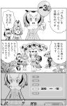 3koma 5girls :d aardwolf_(kemono_friends) aardwolf_ears aardwolf_tail animal_ears arms_at_sides balloon bare_shoulders belt bow bowtie breasts buttons catsuit chibi cleavage coat comic commentary_request day elbow_gloves eurasian_eagle_owl_(kemono_friends) extra_ears eyebrows_visible_through_hair fur_collar gameplay_mechanics gloves greyscale hair_between_eyes hand_on_hip hands_up high-waist_skirt highres hippopotamus_(kemono_friends) hippopotamus_ears holding index_finger_raised kemono_friends kemono_friends_festival kneeling long_hair long_sleeves looking_afar looking_at_another looking_up lucky_beast_(kemono_friends) monochrome multiple_girls northern_white-faced_owl_(kemono_friends) open_mouth outdoors pantyhose pantyhose_under_shorts ponytail print_gloves print_neckwear serval_(kemono_friends) serval_ears serval_print serval_tail shirt short_hair shorts skirt sleeveless sleeveless_shirt smile standing striped_tail tail thigh-highs translation_request unzipped user_interface zawashu zettai_ryouiki