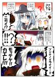 0_0 2girls ? blue_eyes comic commentary enemy_aircraft_(kantai_collection) flat_cap gloom_(expression) hair_between_eyes hat hibiki_(kantai_collection) horns kantai_collection messy_hair multiple_girls northern_ocean_hime ouno_(nounai_disintegration) shinkaisei-kan shocked_eyes silver_hair spoken_question_mark surprised tea_leaves wavy_mouth white_hair white_mittens yellow_eyes