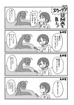 1girl 4koma :d bangs clenched_hand comic creature eyebrows_visible_through_hair greyscale highres holding holding_microphone microphone monochrome motion_lines open_mouth reporter romancing_abe romancing_abe's_romancing_fantasy shirt short_hair shouting simple_background single_tear smile speech_bubble sweatdrop talking translation_request water white_background