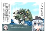 2girls akitsushima_(kantai_collection) blue_eyes comic commentary flat_cap hair_between_eyes hat hibiki_(kantai_collection) kantai_collection lavender_hair looking_up mecha mini_hat multiple_girls nishikitaitei-chan ouno_(nounai_disintegration) pink_hair school_uniform serafuku silver_hair super_robot_wars walking walking_on_liquid