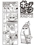 1boy 2girls 4koma :3 artist_name bkub bow comic greyscale hair_bow hair_ornament hair_scrunchie highres monochrome multiple_girls pipimi poptepipic popuko school_uniform scrunchie serafuku shaved_ice sidelocks spoon translation_request two_side_up