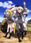 3girls :d absurdres anchovy anzio_military_uniform apron arm_up belt black_bow black_footwear black_hair blonde_hair blue_sky bow braid carpaccio clouds day drill_hair eyebrows_visible_through_hair floating_hair girls_und_panzer green_eyes grey_jacket grey_pants grey_skirt ground_vehicle hair_between_eyes hair_bow hat highres jacket leaning_forward long_hair military military_vehicle miniskirt motor_vehicle multiple_girls official_art open_mouth outdoors pants pepperoni_(girls_und_panzer) red_eyes shiny shiny_hair short_hair side_braid silver_hair single_braid skirt sky smile tank twin_drills twintails very_long_hair white_apron white_hat yoshida_nobuyoshi