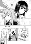2girls animal_ears bangs blunt_bangs blush chibi collared_shirt comic commentary_request dra greyscale houraisan_kaguya long_hair long_sleeves monochrome multiple_girls necktie o_o open_mouth pleated_skirt rabbit_ears reisen_udongein_inaba seiza shirt sitting skirt touhou translation_request wide_sleeves