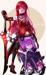 2girls absurdres aisha_(elsword) bangs bat_wings black_bow black_gloves black_legwear bow chinese_commentary commentary_request crimson_avenger_(elsword) elbow_gloves elesis_(elsword) elsword gem gloves gomiyama hair_bow heart highres long_hair multiple_girls purple_hair red_eyes redhead shadow squatting staff sword very_long_hair violet_eyes void_princess_(elsword) weapon wings yuri