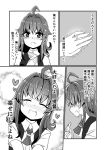 1girl 2koma ahoge arashi_(kantai_collection) ballpoint_pen_(medium) collared_shirt comic fang graphite_(medium) jewelry kantai_collection kodachi_(kuroyuri_shoukougun) looking_at_viewer neckerchief open_mouth ring shirt short_hair smile tearing_up tears text_focus traditional_media translation_request vest wedding_band wedding_ring