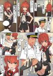 1boy 1girl admiral_(kantai_collection) ahoge arashi_(kantai_collection) blush carrying comala_(komma_la) comic door gloves highres kantai_collection loafers military_jacket neckerchief open_mouth panties pauldrons pocket princess_carry red_neckwear sarashi searchlight shirt shoes short_hair short_sleeves speech_bubble table thigh-highs translation_request underwear vest white_gloves white_shirt