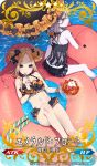 2girls abigail_williams_(fate/grand_order) bangs bare_shoulders bikini_skirt black_bow black_umbrella blonde_hair blue_eyes blueberry bow bowl bracelet braid collarbone craft_essence double_bun emerald_float fate/grand_order fate_(series) food forehead fork frilled_umbrella fruit grey_hair hair_bow holding holding_bowl holding_food holding_fork holding_umbrella jewelry lavinia_whateley_(fate/grand_order) long_hair looking_at_viewer looking_back multiple_girls navel octopus official_art orange_bow pale_skin parted_bangs pink_innertube polka_dot polka_dot_bow polka_dot_innertube see-through smile strawberry sumeragi_kohaku umbrella violet_eyes water