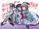 2girls animal_print bangs bear_print blush boko_(girls_und_panzer) commentary_request dated english eyebrows_visible_through_hair fake_beard fake_facial_hair gift girls_und_panzer green_pants green_shirt grin holding holding_gift hug kneeling long_sleeves looking_at_another merry_christmas multiple_girls nishizumi_maho nishizumi_miho oversized_object pajamas pants partial_commentary red_robe reindeer ribbon robe sack sandals shirt short_hair siblings sisters sitting smile translated veerinly