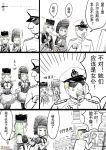 1boy 6+girls anger_vein belfast_(zhan_jian_shao_nyu) blonde_hair braid british_admiral_(y.ssanoha) chinese clone comic edinburgh_(zhan_jian_shao_nyu) green_hair hat kilt long_hair military military_uniform multiple_girls naval_uniform peaked_cap plaid quincy_(zhan_jian_shao_nyu) sash short_hair slot_machine translation_request twin_braids uniform y.ssanoha zhan_jian_shao_nyu