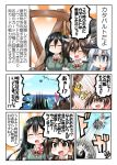 3girls black_hair blue_eyes boulder bow bowtie brown_hair catapult chikuma_(kantai_collection) closed_eyes comic commentary fang flash_step flat_cap hair_between_eyes hair_ribbon hat hibiki_(kantai_collection) kantai_collection long_hair multiple_girls one_eye_closed ouno_(nounai_disintegration) ribbon school_uniform serafuku shinkaisei-kan silver_hair tone_(kantai_collection) twintails you're_doing_it_wrong