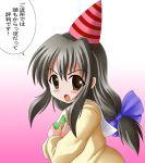 bow brown_eyes clannad final_(artist) hair_bow hat ibuki_fuuko long_hair party_hat school_uniform star stars translation_request
