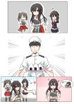 1boy 3girls admiral_(kantai_collection) ahoge akagi_(kantai_collection) black_serafuku braid comic cyberdemon_no3 food hair_flaps hair_ornament hair_over_shoulder hakama_skirt hat highres japanese_clothes kantai_collection long_hair military military_uniform multiple_girls muneate naval_uniform onigiri peaked_cap remodel_(kantai_collection) school_uniform serafuku shigure_(kantai_collection) single_braid straight_hair thigh-highs uniform zuikaku_(kantai_collection)