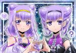 2girls ? black_hairband choker cokata collarbone detached_sleeves dual_persona eyebrows_visible_through_hair hairband heart heart_hands heart_hands_duo hugtto!_precure long_hair looking_at_viewer multiple_girls pointy_ears precure purple_hair ribbon ruru_amour shiny shiny_hair shoulder_cutout smile sparkle tied_hair upper_body violet_eyes yellow_hairband