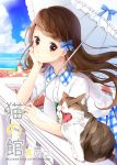1girl animal artist_name balcony blue_bow bow braid brown_eyes brown_hair cat chin_rest commentary_request cover cover_page day doujin_cover frilled_umbrella hair_bow hazuki_natsu holding holding_umbrella leaning long_hair looking_at_viewer original outdoors parasol plaid plaid_skirt railing shirt short_sleeves skirt solo umbrella white_shirt white_umbrella yawning