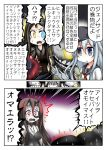 3girls battleship_hime blue_eyes comic commentary flagship_nu_class fuurai_no_shiren glowing glowing_eye hair_between_eyes heterochromia hibiki_(kantai_collection) holding_scroll horns kantai_collection multiple_girls ouno_(nounai_disintegration) pointing red_eyes ru-class_battleship scroll shinkaisei-kan silver_hair sweat tsu-class_light_cruiser yellow_eyes