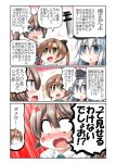 3girls akigumo_(kantai_collection) anger_vein angry bar_censor blue_eyes blue_neckwear brown_hair brown_ribbon censored comic commentary flat_cap green_eyes hair_between_eyes hair_ribbon hat hibiki_(kantai_collection) hug kantai_collection kazagumo_(kantai_collection) mole multiple_girls necktie no_pupils ouno_(nounai_disintegration) pursed_lips ribbon shirt sideways_glance silver_hair sweat torpedo white_shirt yellow_ribbon