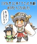 2girls black_hair chibi commentary_request eyebrows_visible_through_hair grey_hair hair_between_eyes hair_ribbon haruna_(kantai_collection) headgear hisahiko japanese_clothes kantai_collection katsuragi_(kantai_collection) long_hair long_sleeves multiple_girls nontraditional_miko open_mouth orange_eyes outstretched_arms ponytail ribbon shoes short_sleeves skirt smile spread_arms star star-shaped_pupils symbol-shaped_pupils thigh-highs translation_request wide_sleeves younger |_|