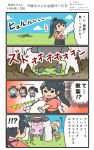 !!? 4koma 6+girls akagi_(kantai_collection) apron black_hair black_hakama blonde_hair blue_hakama blush brown_hair comic commentary_request front-tie_top hair_between_eyes hakama heart highres houshou_(kantai_collection) iowa_(kantai_collection) japanese_clothes kaga_(kantai_collection) kantai_collection kimono megahiyo multiple_girls open_mouth pink_apron pink_kimono ponytail red_hakama saratoga_(kantai_collection) shinkaisei-kan side_ponytail smile speech_bubble tasuki translation_request twitter_username white_hair wo-class_aircraft_carrier