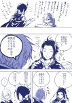 2boys alfyn_(octopath_traveler) book cape comic cyrus_(octopath_traveler) gloves hair_over_one_eye long_hair male_focus monochrome multiple_boys oboro_keisuke octopath_traveler open_mouth ponytail scarf short_hair simple_background smile therion_(octopath_traveler) translation_request