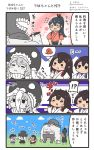 +++ 4girls 4koma :d akagi_(kantai_collection) black_hakama blue_hakama blush comic commentary_request hakama hakama_skirt highres houshou_(kantai_collection) japanese_clothes kaga_(kantai_collection) kantai_collection kimono long_hair megahiyo multiple_girls open_mouth pink_kimono ponytail red_hakama shinkaisei-kan side_ponytail smile speech_bubble tasuki translation_request twitter_username v-shaped_eyebrows wo-class_aircraft_carrier