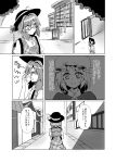 2girls bolo_tie comic dress fedora glasses greyscale hat highres kirameki_haruaki low_twintails maribel_hearn medium_hair mob_cap monochrome multiple_girls neck_ribbon ribbon school_uniform short_sleeves skirt touhou translation_request twintails usami_sumireko vest