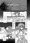 1girl blood blood_splatter comic fedora glasses greyscale gun hat highres kirameki_haruaki low_twintails medium_hair monochrome outstretched_hand school_uniform short_sleeves skirt touhou translation_request twintails usami_sumireko weapon
